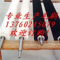 毛刷輥、輥刷、滾筒刷、彈簧毛刷輥-深圳市精通刷業