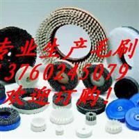 磨光毛刷、研磨毛刷、毛刷盤-深圳市精通刷業有限公司