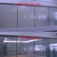 智能调光玻璃 变色玻璃 电控玻璃