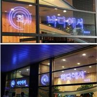 广州汇驰发光玻璃led发光玻璃,广州汇驰实业发展有限公司,家电玻璃,发货区:广东 广州 广州市,有效期至:2020-12-01, 最小起订:0,产品型号:H&C