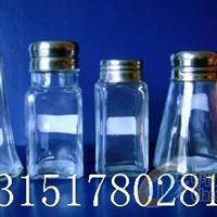 玻璃瓶厂供应调料瓶,胡椒瓶,调味品瓶,胡椒粉瓶,调味料瓶