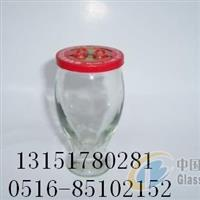 口杯,玻璃口杯,带拉环金属口杯盖