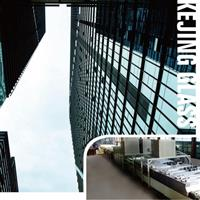 中国玻璃网推荐-low-e玻璃,山东科晶玻璃有限公司,建筑玻璃,发货区:山东 枣庄 枣庄市,有效期至:2021-03-25, 最小起订:0,产品型号: