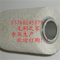 门窗毛刷条、杜邦毛刷辊、磨料丝毛刷辊、弹簧毛刷、毛刷盘-精通刷业有限公司