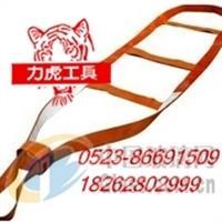 耐磨防割耐用的玻璃装卸专项使用吊带
