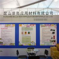 玻璃油墨,昆山景亮贸易有限公司,化工原料、辅料,发货区:江苏 苏州 昆山市,有效期至:2020-02-27, 最小起订:0,产品型号: