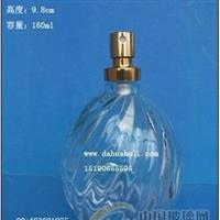160ml香水瓶 工藝玻璃瓶 香薰瓶