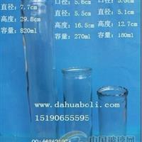 180ml--820ml玻璃燭臺|蠟燭杯,直筒燭臺