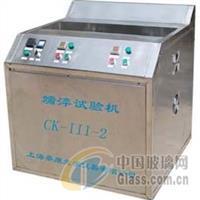 蔡康CK-III-2參數-端淬試驗機廠