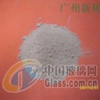 农业生产体系树脂抛光粉