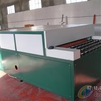 臥式熱壓機/中空玻璃設備