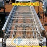 不锈钢网链输送机公司