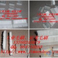 尼龍小毛刷、工業毛刷制造廠家