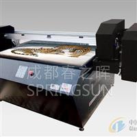 供应成都春之晖UV平板多功能打印机