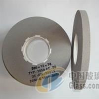 供應low-e鍍膜玻璃除膜輪