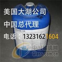 大湖FLOCON135阻垢劑