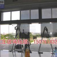 石家庄家居专项使用隔热玻璃贴膜