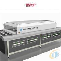 供应预热炉 浙江汉能玻璃技术有限公司