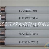 FLR25EX-L/70T16