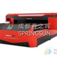 供应成都春之晖UV平板打印机