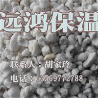 保温材料 珍珠岩 玻化微珠