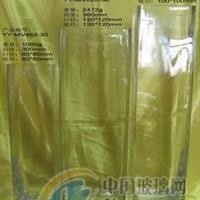 高晶白料厚底长方形玻璃花瓶