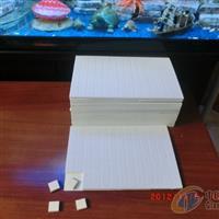 供应PVC软木垫片,玉林市奔展包装材料有限公司,化工原料、辅料,发货区:广西 玉林 玉林市,有效期至:2020-01-11, 最小起订:1,产品型号: