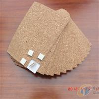 广西奔展供应玻璃软木垫,玉林市奔展包装材料有限公司,化工原料、辅料,发货区:广西 玉林 玉林市,有效期至:2020-01-11, 最小起订:1,产品型号: