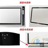 电视玻璃底座,东莞泰升玻璃有限公司,家电玻璃,发货区:广东 东莞 东莞市,有效期至:2020-01-09, 最小起订:1,产品型号: