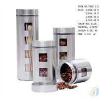 山东供应储物玻璃罐 密封玻璃罐