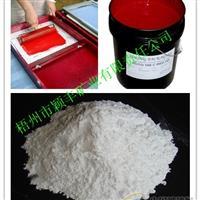 廣東廣西油墨專項使用硅微粉價格