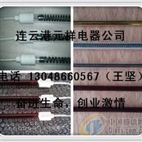 丝印器材加热管节能碳纤维加热管