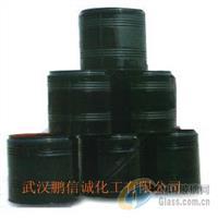 供应德国小黑桶硒粉