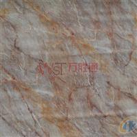 大理石紋紙