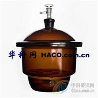 上海化科棕色玻璃真空干燥器