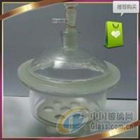 上海化科:玻璃真空干燥器