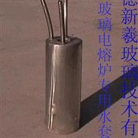 设计玻璃电熔炉专项使用水套