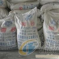長期大量供應硼砂