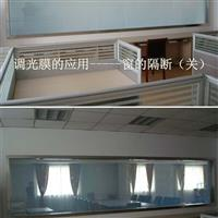 南京調光玻璃的應用