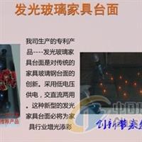 发光玻璃   茶几台面玻璃,南京浩辉玻璃有限公司,家具玻璃,发货区:江苏 南京 南京市,有效期至:2020-04-29, 最小起订:10,产品型号: