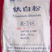 武汉市天源兴大量供应钛白粉