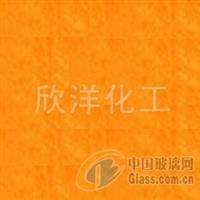 颜料黄181玻璃