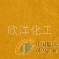 颜料黄139玻璃