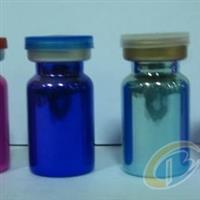 5ml蓝色电镀冻干瓶配蓝色盖