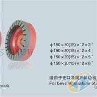 OAM-19 斜邊機樹脂輪