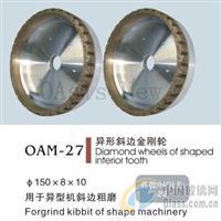 OAM-27 異形斜邊機金剛輪