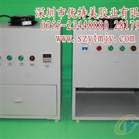 UV固化设备,UV固化胶水设备,UV灯箱。