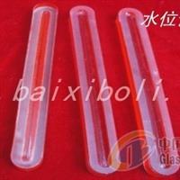 液位計玻璃