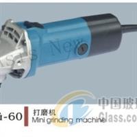OAG-60 打磨机
