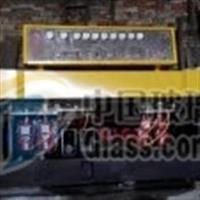陕西西安二手玻璃磨边机,佛山市顺德区辰钢玻璃机械有限公司,玻璃生产设备,发货区:河南,有效期至:2020-03-04, 最小起订:1,产品型号:
